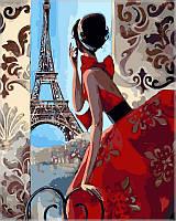 Картина раскраска по номерам на холсте 40*50см Babylon VP341 Утро в Париже