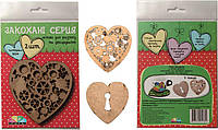 Заготовка для декорирования набор резных фигур 2шт (МДФ) Влюбленные сердца-3 10*10см 4801164