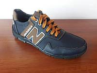 Туфлі чоловічі спортивні (код 277) - чоловічі туфлі спортивні, фото 1