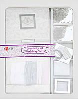 Набор заготовок для открыток Santi 20шт 14,5*14,5см 230г/м Свадебные открытки (укр) 952223