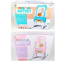 Детский мольберт для рисования 675-76 , двухсторонний Artist