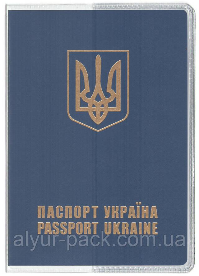 Прозрачная обложка для загранпаспорта