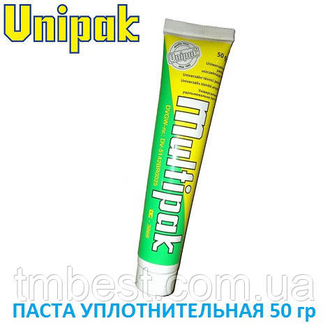 Паста в тюбике парафиновая 50 грамм Multipak