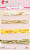 Шнур декоративный бумажный Santi набор 4шт*2м Бежевый 952033