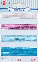 Шнур декоративный бумажный Santi набор 4шт*2м Розово - Голубой 952039