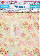 Декупажная карта-бумага 40*60см Santi 2л. Vintage 952469