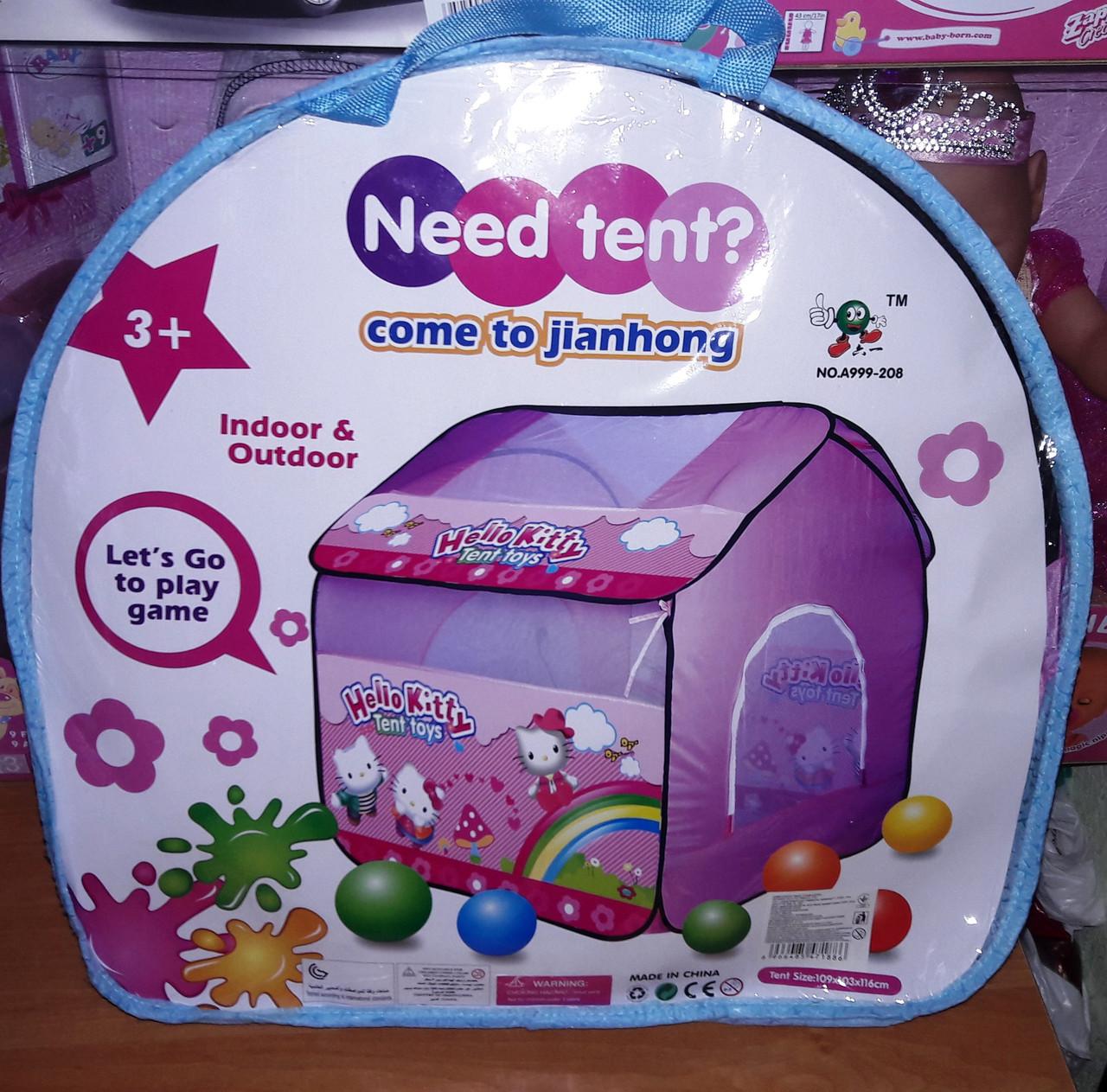 Детская игровая палатка Hello Kitty Хелло Китти A999-208