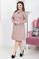 Платье (батал) ангора софт с люрексом ,карманы. Цвет: черный, персик, бордо  Брошь в подарок