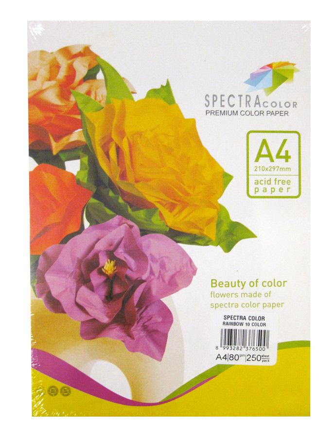 Бумага цветная для принтера Микс А4 80г/м 250л. SPECTRA color Радуга 10*25л.