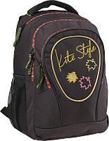 Рюкзак (ранец) школьный KITE мод 853-1 Style K15-853-1L