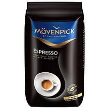 Кофе в зернах Movenpick Espresso, 500г