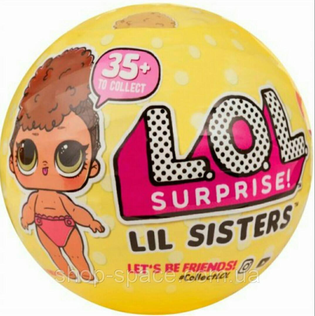 LOL Sisters - 3 серия. Оригинал. ЛОЛ сестрички