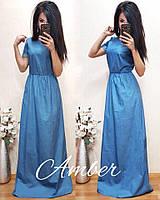 Нарядное джинсовое платье макси tez8032711