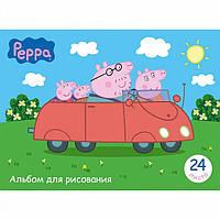 Альбом для рисования А4 24л. 100г/м2 Перо Свинка Пеппа 118226/710138