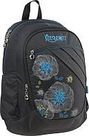 Рюкзак (ранец) школьный KITE мод 868-2 Beauty K15-868-2M