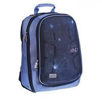 Рюкзак (ранец) школьный каркасный ZiBi ZB15.0009WN Wind