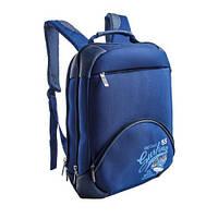 Рюкзак (ранец) школьный ZIBI ZB14.0022BL Blue с отделением для ноутбука