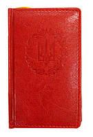 Блокнот записная книжка А6 IKRA 80 л. Трезубец, беж. блок B01Тр.кр. Красный