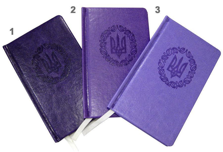 Блокнот записная книжка А6 IKRA 80 л. Трезубец, бел. блок B01Тр.тв. Фиолетовый