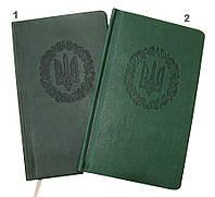 Блокнот записная книжка А6 IKRA 80 л. Трезубец, бел. блок B01Тр.тв. Зеленый