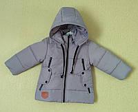 Детская демисезонная курточка для мальчиков.