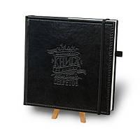 """Кук-бук для записи рецептов """"Книга кулинарных секретов совместно с Saveurs"""" Уголь"""