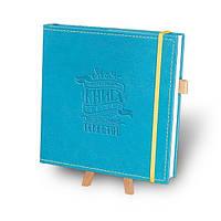 """Кук-бук для записи рецептов """"Книга кулинарных секретов совместно с Saveurs"""" Патриот"""