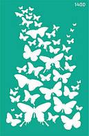 Трафарет самоклейка многоразовый 13*20см Rosa Talent Фоновый №1400 серия Бабочки GPT50045840