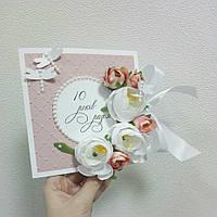 Рожеве весілля (10 років разом)