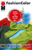 Краситель для ткани MARABU 30мл 174023031 Вишневый