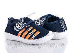 Детская обувь оптом. Детская спортивная обувь бренда GFB (Канарейка) для мальчиков (рр. с 16 по 21)