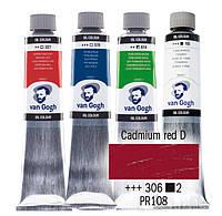 Краска масляная Van Gogh 40мл Royal Talens №306 Кадмий красный темный 02053063