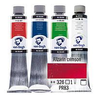 Краска масляная Van Gogh 40мл Royal Talens №326 Красный ализариновый 02053263