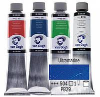 Краска масляная Van Gogh 40мл Royal Talens №504 Ультрамарин 02055043