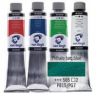 Краска масляная Van Gogh 40мл Royal Talens №565 Бирюзовая синяя ФЦ 02055653