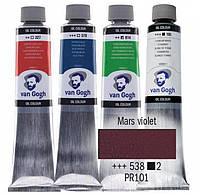 Краска масляная Van Gogh 40мл Royal Talens №538 Марс фиолетовая 02055383