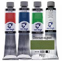 Краска масляная Van Gogh 40мл Royal Talens №668 Окись хрома зеленая 02056683