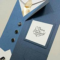 Открытка - конверт для Настоящего мужчины, фото 1