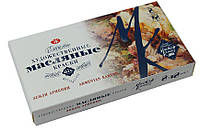 Краски масляные ЗХК Невская Палитра Мастер-Класс набор 8цв. по 18мл Земли Армении 1141723
