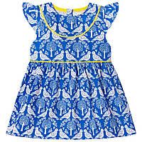 Платье летнее детское для девочки Голуби 95см-135см