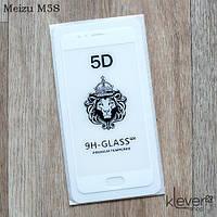 Защитное стекло 2,5D для Meizu M5s (white) (клеится всей поверхностью (5D))