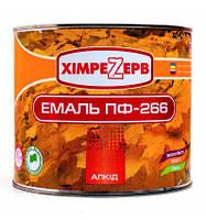 Эмаль ПФ - 266 желто-коричневый   ( 1 кг )