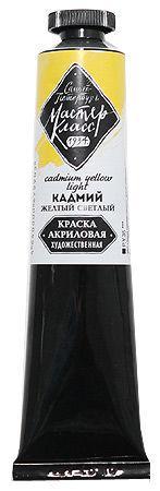 Краска акриловая - ЗХК Невская Палитра Мастер Класс 46мл Кадмий Желтый светлый 352413