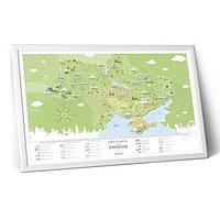 Скретч-карта Украины «Моя Україна»