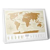 Скретч-карта мира Gold New УКР