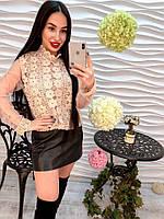 Красивая и легкая женская блузка из органзы
