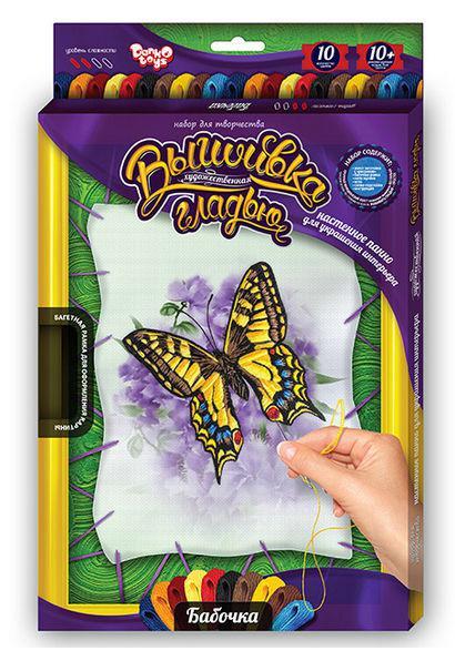 Набор для творчества DankoToys DT VGL-01-02 вышивка гладью с рамкой 21*31см Бабочка