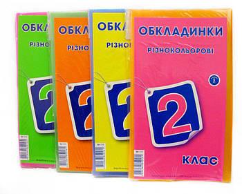 Обложки для книг набор 2кл КанцПолимер 150мкр 5шт Флюор п/э 1.1.2