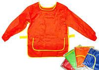 Фартук для художника Лидер с рукавами детский, ассорти 44*54см полиэстер №69538