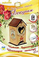 Набор для творчества Идейка декупаж, чайный домик Шоколадное наслаждение 94506